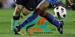Повреждение голеностопа в футболе