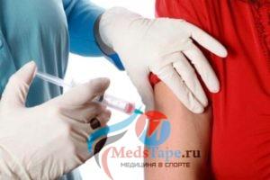 Профилактические прививки в спортивной медицине