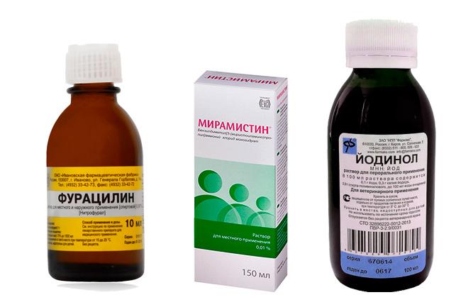Фурациллин, Мирамистин и Йодинол