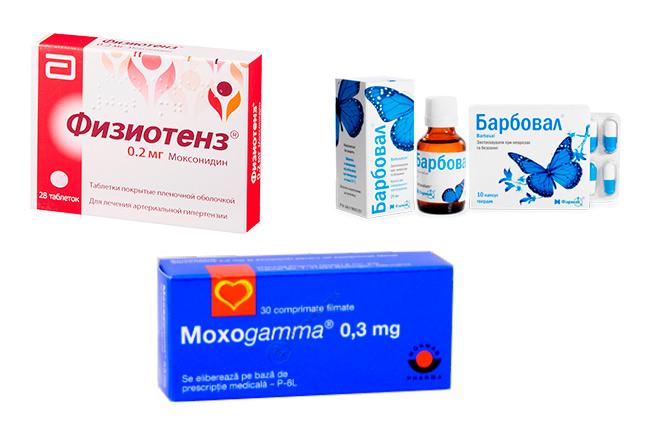 Нейротропные и седативные препараты