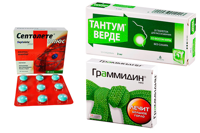 Препараты от боли в горле