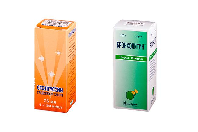 Стоптуссин и Бронхолитин