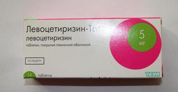 Левоцетиризин -Тева