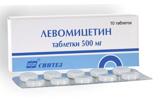 Таблетки левомитицина