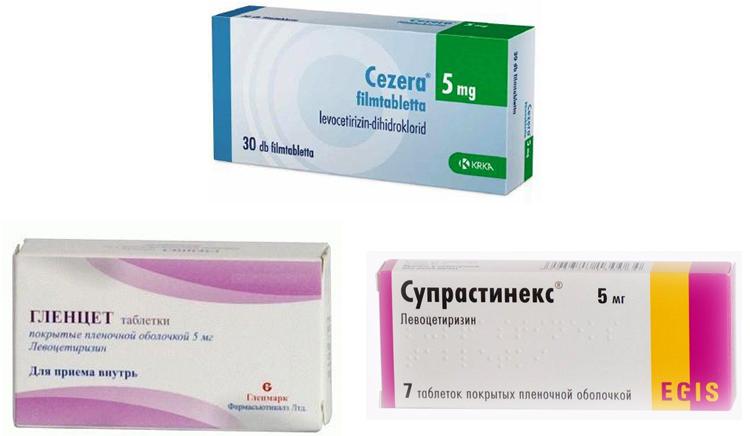 Левоцетиризин