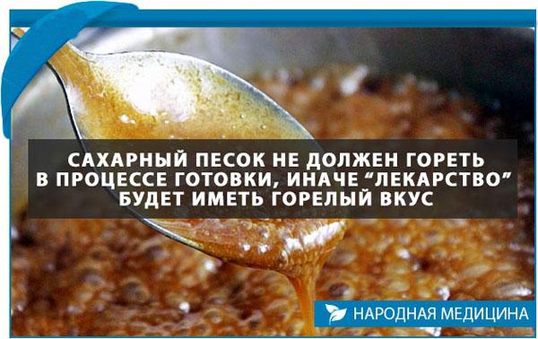 Совет по правильному приготовлению жженого сахара